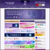 http://www.sion-web.co.jp/