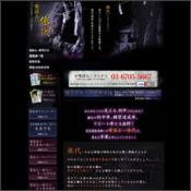 http://yorishiro.net/