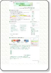 http://www.web.grrr.jp/ok/