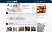 無料素人セックスビデオ「69」