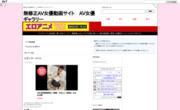 無修正AV女優動画サイト AV女優ギャラリー