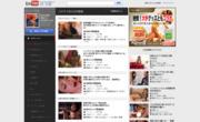 無料!!EroTube動画