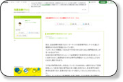 http://ameblo.jp/houkei-truth/