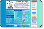 http://atsugi.chiku.info/