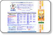 http://au.kmc-net.jp/au2/