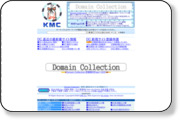 http://domain.kmc-net.jp/