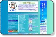 http://ebina.chiku.info/