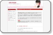 http://hirusyoku.info/