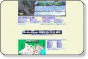 http://kanagawa.gurutto.net/