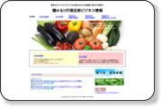 http://kenjinkai.vcal.co.jp/