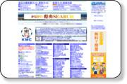 http://kks.kmc-net.jp/