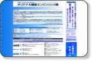 http://kmc-net.jp/in/