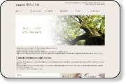 http://kyoto-anju.com/