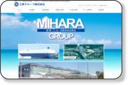 http://mihara-group.jp/