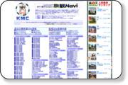 http://ryokan.kmc-net.jp/