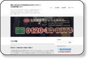 http://seikatsubenritai.blog.jp/