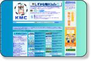 http://shizukana.chiku.info/