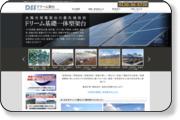 http://solar-kadai.jp/