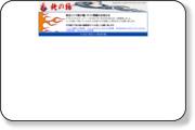 http://sougo.tyabo.com/