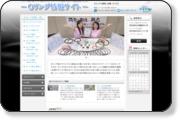 http://tenku-ichiba.com/oring/