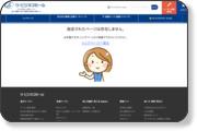 http://www.b-mall.ne.jp/company/reituu/