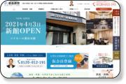 http://www.e-osoushiki.co.jp/