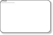http://www.egoen-hanami.com/