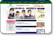 http://www.greensun.jp/