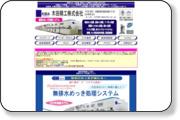 http://www.kidaseiko.co.jp/