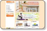 http://www.kusano-seikotsuin.com/