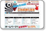 http://www.m-value.jp/