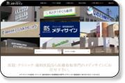 http://www.medisign.jp/