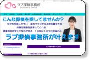 http://www.nayami-sos.com/