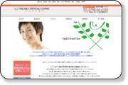 http://www.ogaki-shika.com/