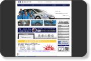 http://www.sensha-goda.com/