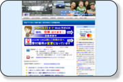 http://www.tsubasa-p.jp/