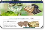 http://www.yokoshin-co.jp/