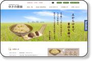 http://www.yukinofarm.jp/
