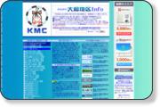 http://yamato.chiku.info/