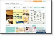 http://share-share.jp/