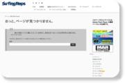 http://www.surf-reps.com/coupon/homeys/coupon.html