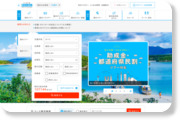 http://www.hankyu-travel.com/