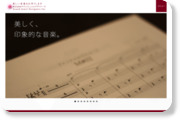 http://soundjewel.symphie.jp/
