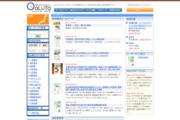 歯科医院特化型ポータルサイト「QaLuTa(クァルタ)ポータル」
