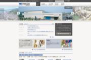 中国紙工業(株)