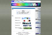 (株)IDX