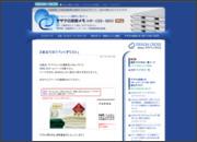 デザインクロスのデザクロ技術メモ(HP・CSS・SEO)ブログ