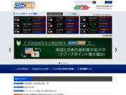 くりっく365公式ホームページ | FX(外国為替・為替)