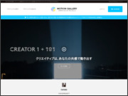 motion gallery(���[�V�����M�������[)
