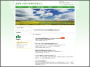 http://www.midorinet-shiga.com/